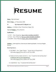 resume formats word simple resume format for freshers in ms word resume png thankyou