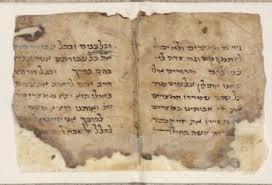 passover book haggadah 900 year passover haggadah fragments on display in jerusalem