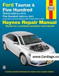 car repair manuals online free 1990 ford thunderbird parental controls mercury service repair manuals free download pdf
