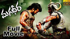 magadheera telugu full movie ram charan kajal agarwal sri