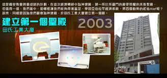 bureau du s駭at bureau d ing駭ierie 100 images many picturebooks bureau d 騁