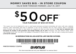 tree shop coupon coupons and promo