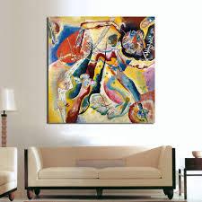 online get cheap frames for art work aliexpress com alibaba group