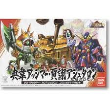 siege bb sd bb 031 shin teni asshimar kaku ashtaron siege weapon set