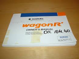 suzuki wagon r owners manual handbook wagon r 1 0 1 2 4wd