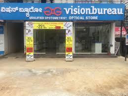 store bureau center vision bureau optical store photos dommasandra bangalore pictures