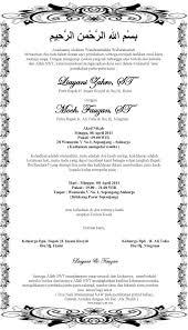 cara membuat undangan bahasa jawa bikin undangan contoh undangan pernikahan bahasa jawa krama