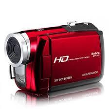 Kamera Brica Dv H5 Harga Brica Dv H5 Spesifikasi April 2018 Pricebook