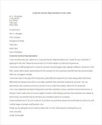 46 cover letter samples free u0026 premium templates