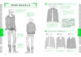 Boys Casual Dress Clothes New How To Draw Manga Character Clothes Boy Casual Sketch Anime