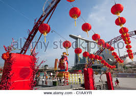 Tamil New Year Bay Decoration chinese new year decorations by the bay in singapore stock photo