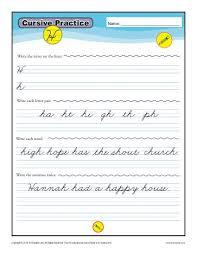 cursive h letter h worksheets for handwriting practice