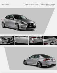 2015 lexus is250 f sport oil filter toms racing master sale pm for special pricing on all toms