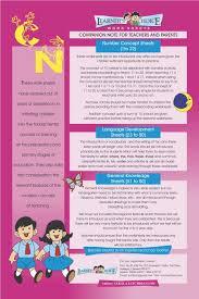 buy ukg worksheets english mathematics u0026 general knowledge