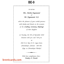 wedding card wordings for friends wedding cards for friends wording indian wedding invitation