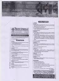 university exam schedule