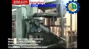 nail making process nail making machine suppliers youtube