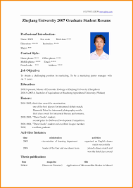 student cv basic cv templates student gse bookbinder co