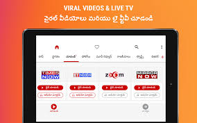 How To Draw A National Flag Of India India Hindi News App Telugu Marathi Tamil News Android Apps