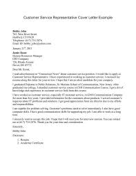 best 25 good cover letter examples ideas on pinterest good