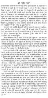 biography of mahatma gandhi summary essay on mahatma gandhi paper on gandhi mahatma gandhi essay in