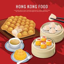 cuisine of hong kong hong kong food vector image 1594434 stockunlimited