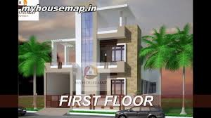 Residential Building Elevation by Indian House Design Front Elevation 25 60 Latest 2017 Youtube