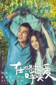 wedding dress lk21 nonton suddenly seventeen 2016