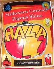 Shazam Halloween Costume Shazam Costume Ebay