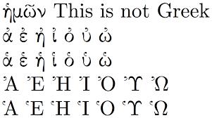 What Font To Use For A Resume Greek Spiritus Asper Works On Debian Not On Ubuntu Tex
