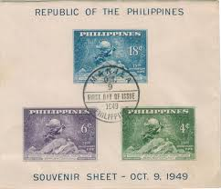 Philippine Republic Sts 1949 Universal Postal Union 75th Philippine Republic Sts 1949 Universal Postal Union 75th