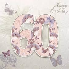 vintage happy 60th birthday card allure