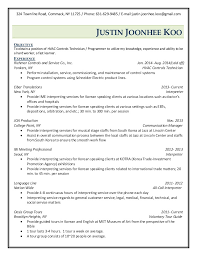 Technician Resume Examples by Hvac Technician Resume Examples