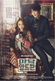 film korea que sera sera korean drama review madame antoine