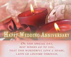 happy marriage anniversary card wedding anni ecard1 jpg