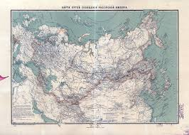Asia Rivers Map by Large Scale Detailed Old Transportation Map Of Russian Empire With