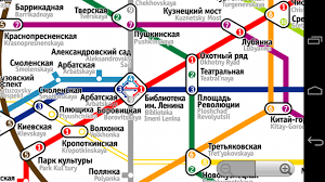 Metro Moscow Map Pdf by Moscow Subway Map Adriftskateshop
