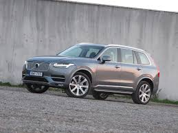 xc90 msrp 2016 volvo xc90 price based on the most safety car