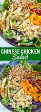 Easy Salad Recipe by Chinese Chicken Salad Dinner At The Zoo