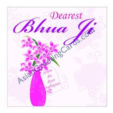 bhuaji birthday card jpg