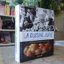 recette cuisine juive la cuisine juive annabelle schachmes un de cuisine un