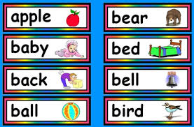 words cards reading sight words free flash cards and word lists