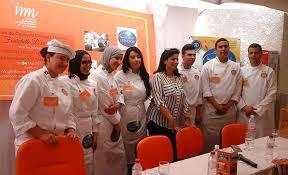 centre de formation cuisine tunisie concours de cuisine la fourchette d or en quête d innovation