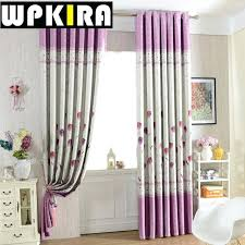 Grey And Purple Curtains Grey And Purple Curtains Mirak Info