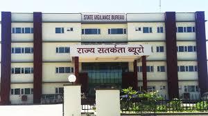 mobil home bureau home state vigilance bureau haryana
