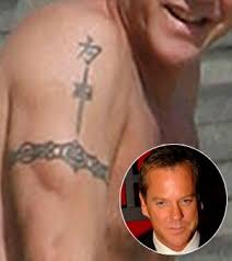 beckham tattoo in hong kong 26 famous celebs with chinese tattoos thatsmags com