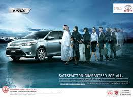 toyota yaris sedan 2015 toyota yaris sedan 2015 launch ad on behance