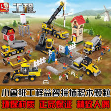 china boom truck crane china boom truck crane shopping guide at