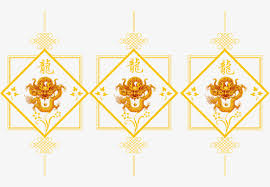 golden china pattern golden china knot material gold knot style png
