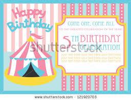 kid birthday invitation card design vector stock vector 121920703
